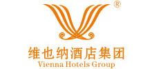 維也納酒店集團